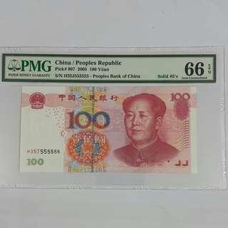 2005年人民币一佰圓(已國際評級)全5号