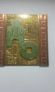 Fengshui copper plate wall frame