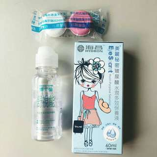 Bausch+Lomb travel Contact lens kit