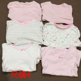 麗嬰房 全棉質 長袖衛生衣(6件合售)