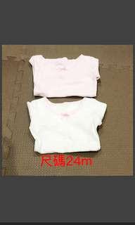 麗嬰房 全棉質 長袖衛生衣(2件合售)
