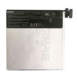 1001. SLODA Replacement Battery for Asus Google Nexus 7 Second Generation (2013 Model)