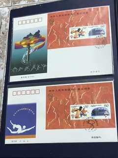 China Stamp- 1997-15 Miniature Sheet A/B FDC