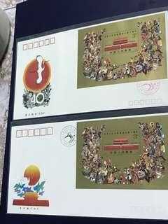 China Stamp- 1989 J163 Miniature Sheet A/B FDC