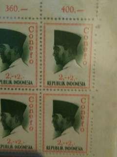 Lembar perangko tahun 1966 seri Soekarno