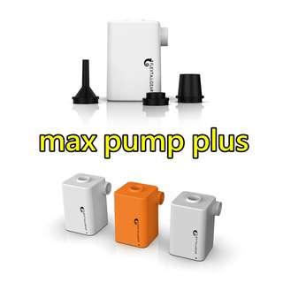 MAX PUMP PLUS 2018 第二代 有鋰電 輕量充氣/抽真空二合一氣泵 Wts :65227066 Maxpump