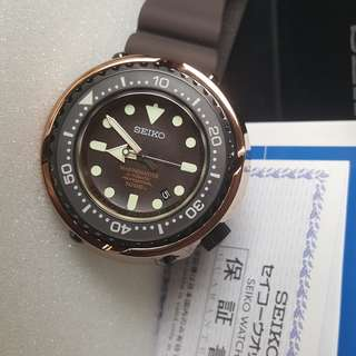 SEIKO LIMITED EDITION SBDX016