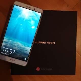 行貨Huawei Mate 9 白色