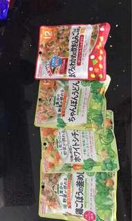 Wakado Food Pouches