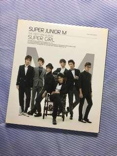 Super Junior-M <Super Girl>