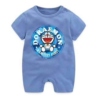 PO Baby Cartoon Print Onesie
