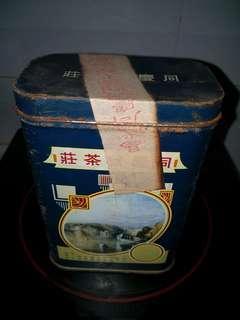 老铁罐茶  150x10560mm左右