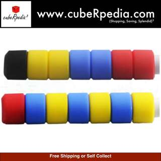Colourful Rubber Grip Ring for Handlebar / Kiddy bar
