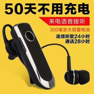 long hrs stereo bluetooth earpiece
