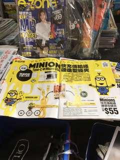 minions 充電線 micro usb 加 type c
