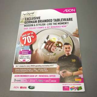 Aeon Voucher With 20 Stamps Attached (Vivo German Branded Tableware)