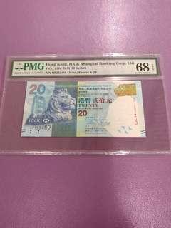 2014年滙豐 20元紙幣