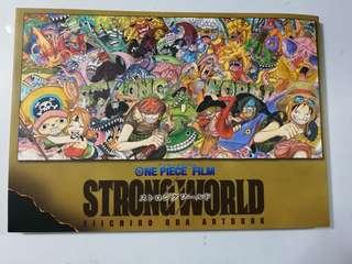 One Piece Manga/Anime Strongworld Artbook
