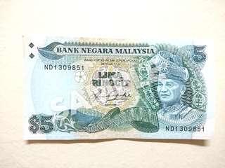 Ringgit Malaysia RM5 Duit Lama