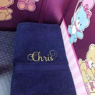 Customised towel (curvy font)