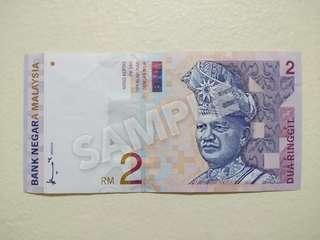 Ringgit Malaysia RM2 Duit Lama