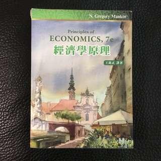 🚚 經濟學原理7e