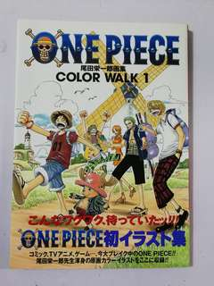 One Piece Colour Walk 1 Manga/Anime Artbook