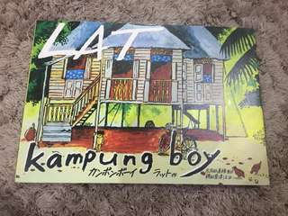 Kampung boy comic japanese version original