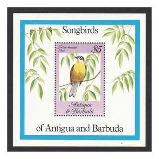 ANTIGUA & BARBUDA 1984 SONGBIRDS SOUVENIR SHEET OF 1 STAMP IN MINT MNH UNUSED CONDITION