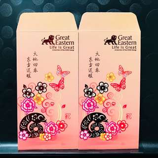 Great Eastern Life Red Packets