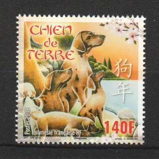 FRENCH POLYNESIA 2018 ZODIAC LUNAR NEW YEAR OF DOG COMP. SET OF 1 STAMP IN MINT MNH UNUSED CONDITION