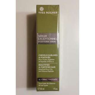 YVES ROCHER Exceptional Serum for Hair 30ml