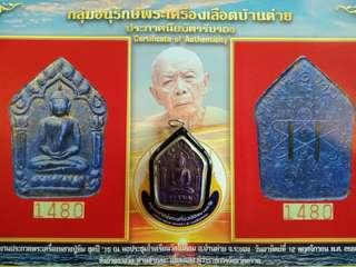 Phra Khun Pean Lp Tim Phong Prai Guman 2515