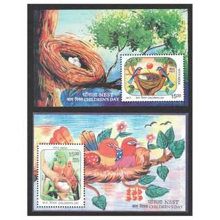 INDIA 2017 CHILDREN'S DAY (BIRDS & NEST) 2 SOUVENIR SHEETS OF 1 STAMP EACH IN MINT MNH UNUSED CONDITION