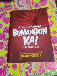 Motivational Book (ANG MAHALAGA BUMAMGON KA)