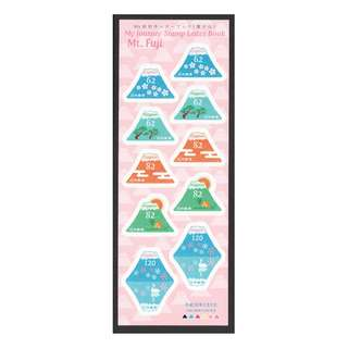 JAPAN 2018 MY JOURNEY MT. FUJI LIMITED SOUVENIR SHEET OF 10 STAMPS IN MINT MNH UNUSED CONDITION ONLY 30,000 SHEETS ISSUED AND SELLING ABOVE FACE VALUE.