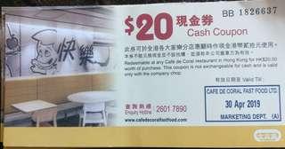 CAFE DE CORAL CASH COUPON