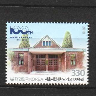 SOUTH KOREA 2018 100TH ANNIV. OF SEOUL UNIVERSITY COMP. SET OF 1 STAMP IN MINT MNH UNUSED CONDITION