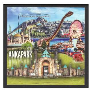 TURKEY 2017 ANKAPARK DINOSAURS (FLYER, TRAIN) SOUVENIR SHEET OF 2 STAMPS IN MINT MNH UNUSED CONDITION
