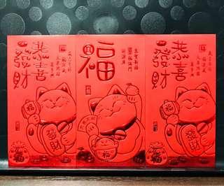 Kunasaki Red Packets