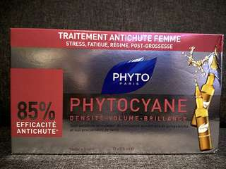 PHYTOCYANE - THINNING HAIR FOR WOMEN - 1 MONTH TREATMENT X 12 AMPOULES 7.5ML