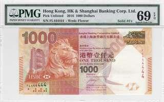 2016 滙豐銀行 $1000 PMG 69 EPQ 超高評分444444 全勝