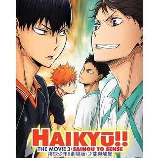 Haikyuu!! The Movie 3 Sainou To Sense Anime DVD