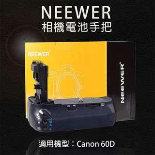 NEEWER 佳能Canon 電池手把 Canon 60D專用 相機手把 垂直把手 LP-E6鋰電池