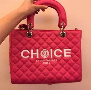 Choice袋