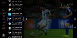 IPTV to watch over 300 channels (Android phone, PC, Mac, Android box)
