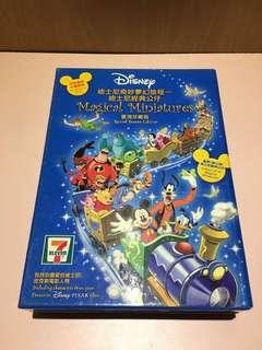 迪士尼奇妙夢幻旅程 迪士尼經典公仔 迪士尼公仔 台灣珍藏版 迪士尼書