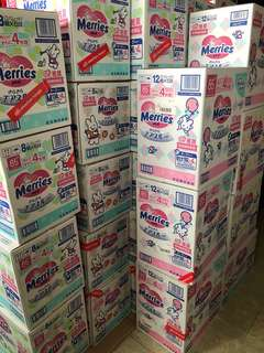 Merries日本內銷版紙尿片(增量裝) 限時價惠,於17/6 - 20/6訂購,包彩虹站或觀塘站自取,先到先得!!!