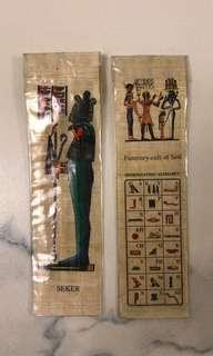 古埃及書籤