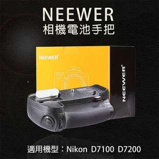NEEWER 尼康電池手把 Nikon D7100 D7200專用 相機手把 垂直把手 可裝AA電池